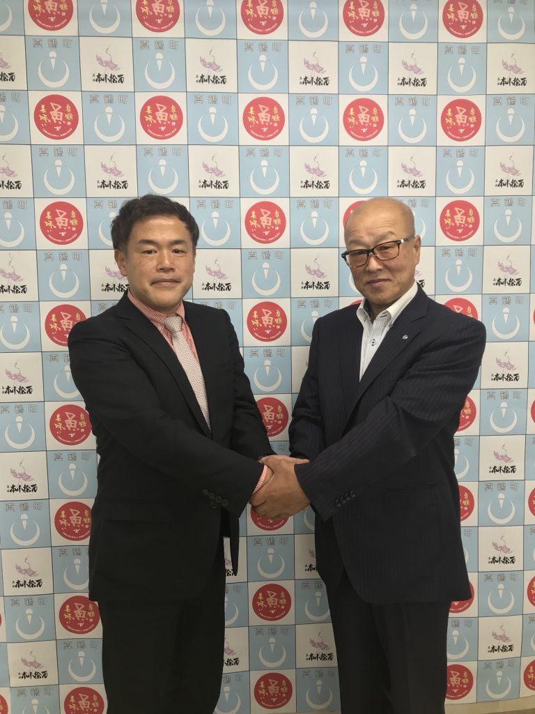 株式会社ブックスタンド 笹本と宇賀真鶴町長
